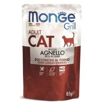 Monge / Монж Cat Grill Pouch паучи для взрослых кошек новозеландский ягненок 85г