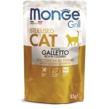 Monge / Монж Cat Grill Pouch паучи для стерилизованных кошек итальянская курица 85г