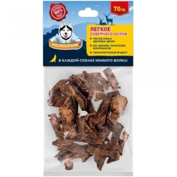 Погрызухин Легкое оленя, 70 гр