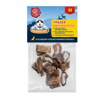 Погрызухин Трахея оленя M, рез 50 гр