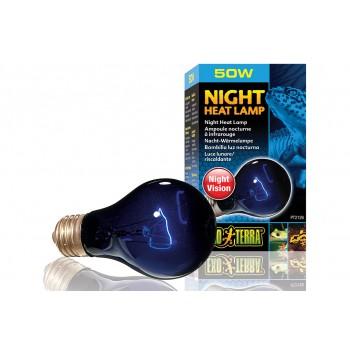 Exo Terra / Экзо Терра Лампа лунного света Night Heat Lamp  50 Вт. PT2126