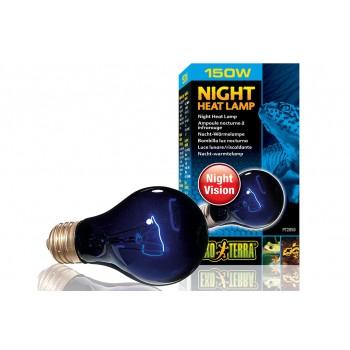 Exo Terra / Экзо Терра Лампа лунного света Night Heat Lamp 150 Вт. PT2059