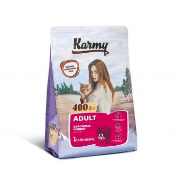 Karmy / Карми Эдалт Телятина, 0,4 кг