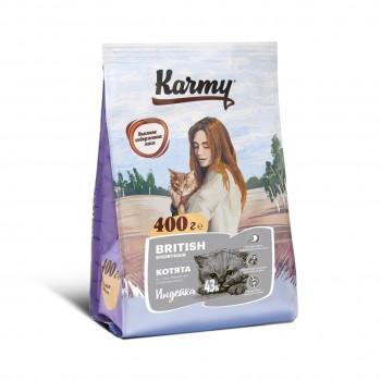 Karmy / Карми Киттен Британская короткошерстная, 0,4 кг