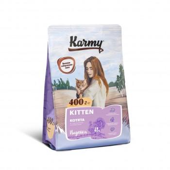Karmy / Карми Киттен Индейка, 0,4 кг
