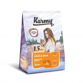 Karmy / Карми Хэйр и Скин Лосось, 1,5 кг
