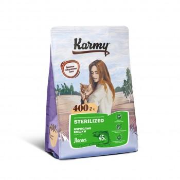 Karmy / Карми Стерилайзд Лосось, 0,4 кг