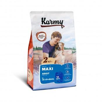 Karmy / Карми Макси Эдалт Телятина, 2 кг