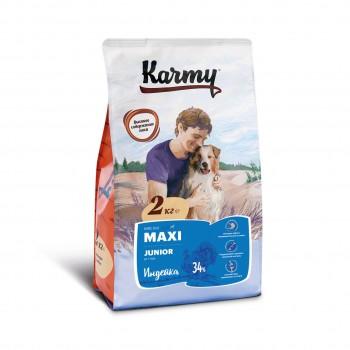Karmy / Карми Макси Юниор Индейка, 2 кг