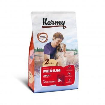 Karmy / Карми Медиум Эдалт Телятина, 2 кг