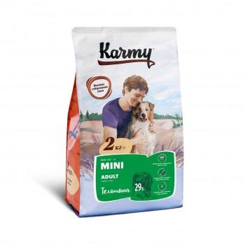 Karmy / Карми Мини Эдалт Телятина, 2 кг