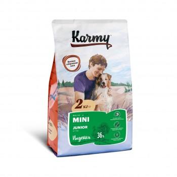 Karmy / Карми Мини Юниор Индейка, 2 кг