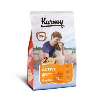 Karmy / Карми Актив Медиум и Макси Индейка, 2 кг