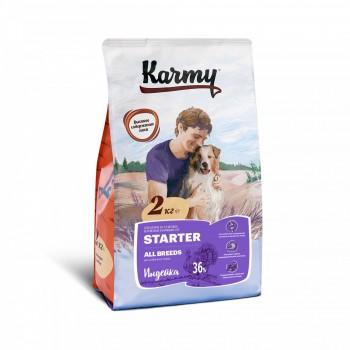 Karmy / Карми Стартер Индейка, 2 кг