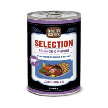 Solid Natura / Солид Натура Selection Консервированный корм д/собак Ягненок с рисом 970 гр