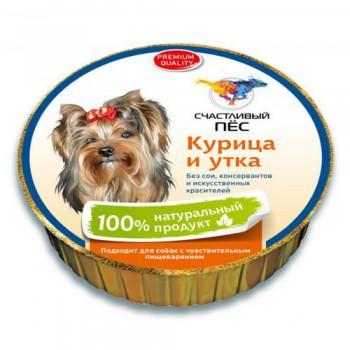 Счастливый пес Курица и утка паштет (НФКЗ) - 0,125 кг