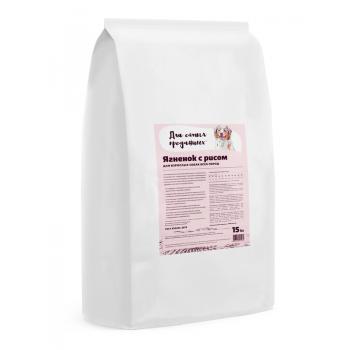 Для самых преданных корм для собак всех пород Ягненок с рисом, 15 кг
