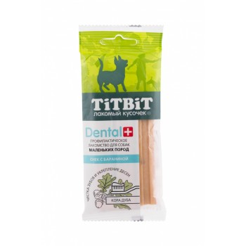 TitBit / ТитБит ДЕНТАЛ+ Снек с бараниной для собак маленьких пород (20 шт)