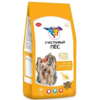 Счастливый пес для собак мелких пород от 1 года до 7 лет с ягненком и рисом - 10 кг