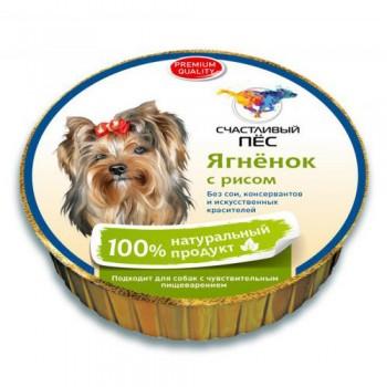 Счастливый пес Ягненок с рисом паштет (НФКЗ) - 0,125 кг