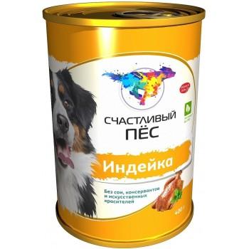Счастливый пес Индейка консервы для собак (Елец) - 0,4 кг