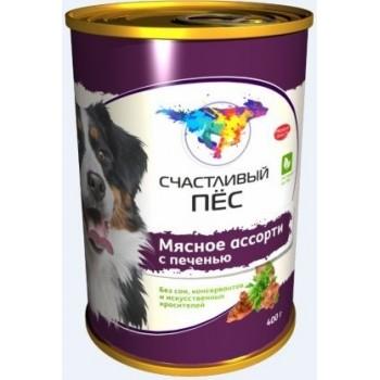 Счастливый пес Мясное ассорти с печенью консервы для собак (Елец) - 0,4 кг