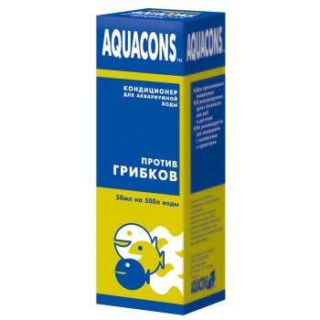 """Aquacons / Акваконс Кондиционер для воды """"Против грибков"""", 50 мл"""