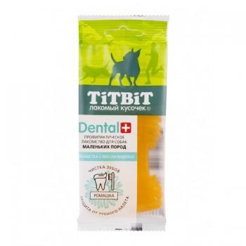TitBit / ТитБит ДЕНТАЛ+ Зубочистка с мясом индейки для собак маленьких пород (26 шт)