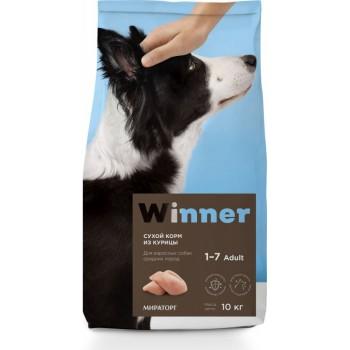 Winner / Виннер Корм сухой полнорационный для собак Средних пород из Курицы, 3 кг