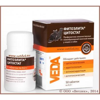 Veda / Веда Фитоэлита Цитостат для собак и кошек проф-ка и лечение молочной железы, 50 таб.