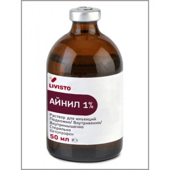 Livisto / Ливисто Айнил 1% раствор для инъекций 50 мл