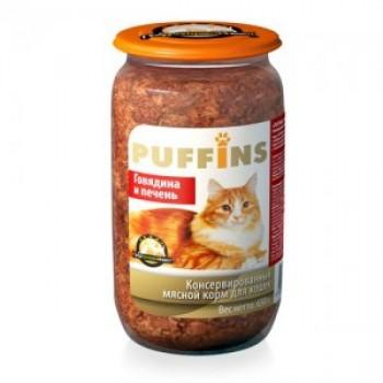 Puffins / Пуффинс кон.д/кошек Говядина/печень 650 гр