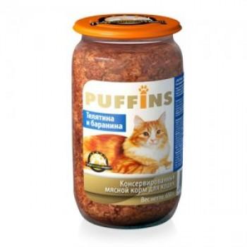 Puffins / Пуффинс кон.д/кошек Телятина/баранина 650 гр