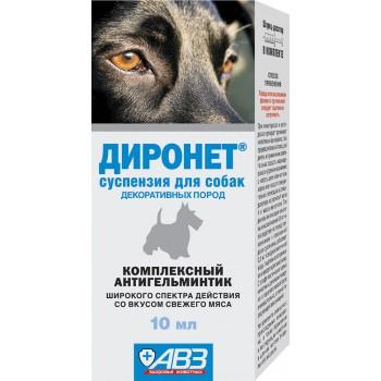 АВЗ ДИРОНЕТ для собак антигельметик, 10 мл
