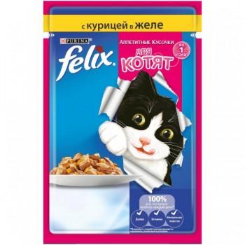 Felix / Феликс конс д/котят кусочки в желе курица, 85 гр