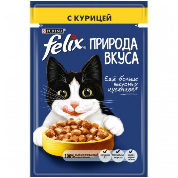 Felix / Феликс Природа Вкуса консервы для кошек Курица 85 гр