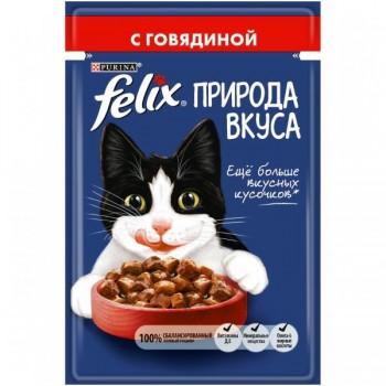 Felix / Феликс Природа Вкуса консервы для кошек Говядина 85 гр