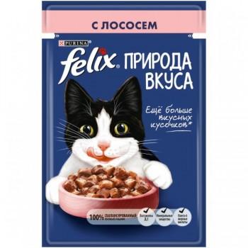 Felix / Феликс Природа Вкуса консервы для кошек Лосось 85 гр