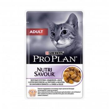"""Pro Plan / Про План Nutrisavour """"Adult"""" консервы для для кошек Индейка в желе 85 гр"""