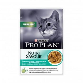 "Pro Plan / Про План Nutrisavour ""Sterilised"" консервы для стерилизованных кошек Рыба 85 гр"