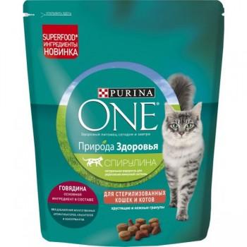 "Purina One / Пурина Оне ""Sterilized"" Природа Здоровья сухой для Кошек Говядина 180 гр"