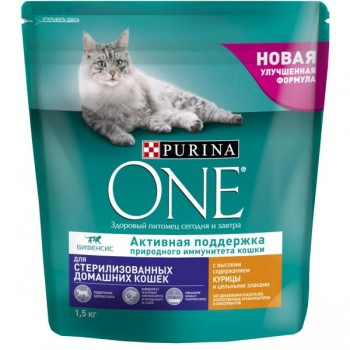 "Purina One / Пурина Оне ""Sterilized"" сухой для Домашних Кастрированных и Стерилизованных Кошек Курица 750 гр"