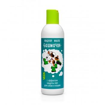 Veda / Веда Жидкое мыло Башмачок для мытья лап у кошек и собак 220 мл