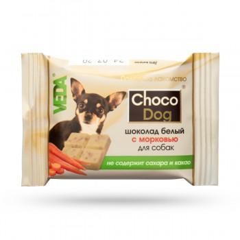 Veda / Веда Choco Dog Шоколад белый с морковью для собак, 15 гр