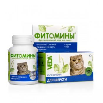 Veda / Веда Фитомины для Шерсти (кошка), 100 таб.