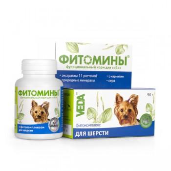Veda / Веда Фитомины для Шерсти (собака), 100 таб.