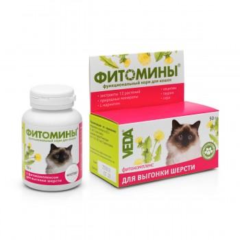 Veda / Веда Фитомины для Вывода шерсти, 100 таб.