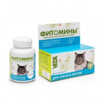 Veda / Веда Фитомины для Зубов и Костей (кошка), 100 таб.