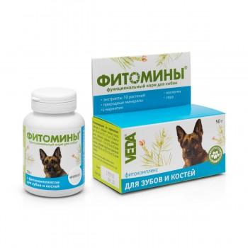 Veda / Веда Фитомины для Зубов и Костей (собака), 100 таб.