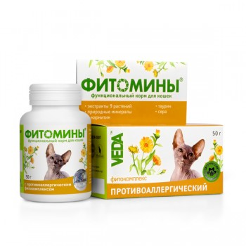 Veda / Веда Фитомины От аллергий (кошка), 100 таб.